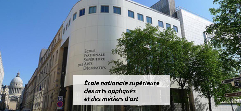 ecole-nationale-supérieure